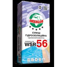 Гидроизоляционная смесь Anserglob WSR-56 25 кг