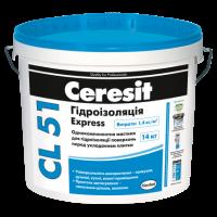 Гидроизоляционная смесь Церезит CL-51 Экспресс (Ceresit CL-51 Express) 14 кг