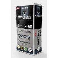 Гидроизоляционная смесь Wallmix R-60 25 кг
