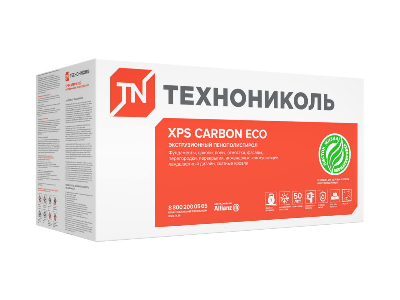 Пенополистирол Техноплекс 1200x600x50 мм