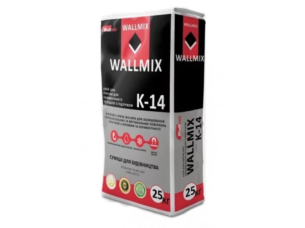 Клей Wallmix К-14 для керамогранита и теплых полов (25 кг)