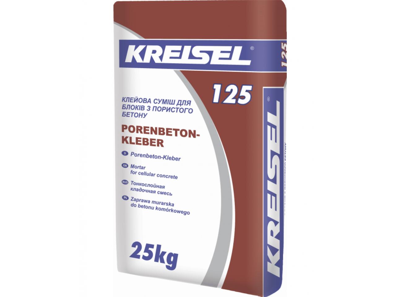 Клей для газобетонных блоков Крайзель 125 (Kreisel 125) (25 кг)