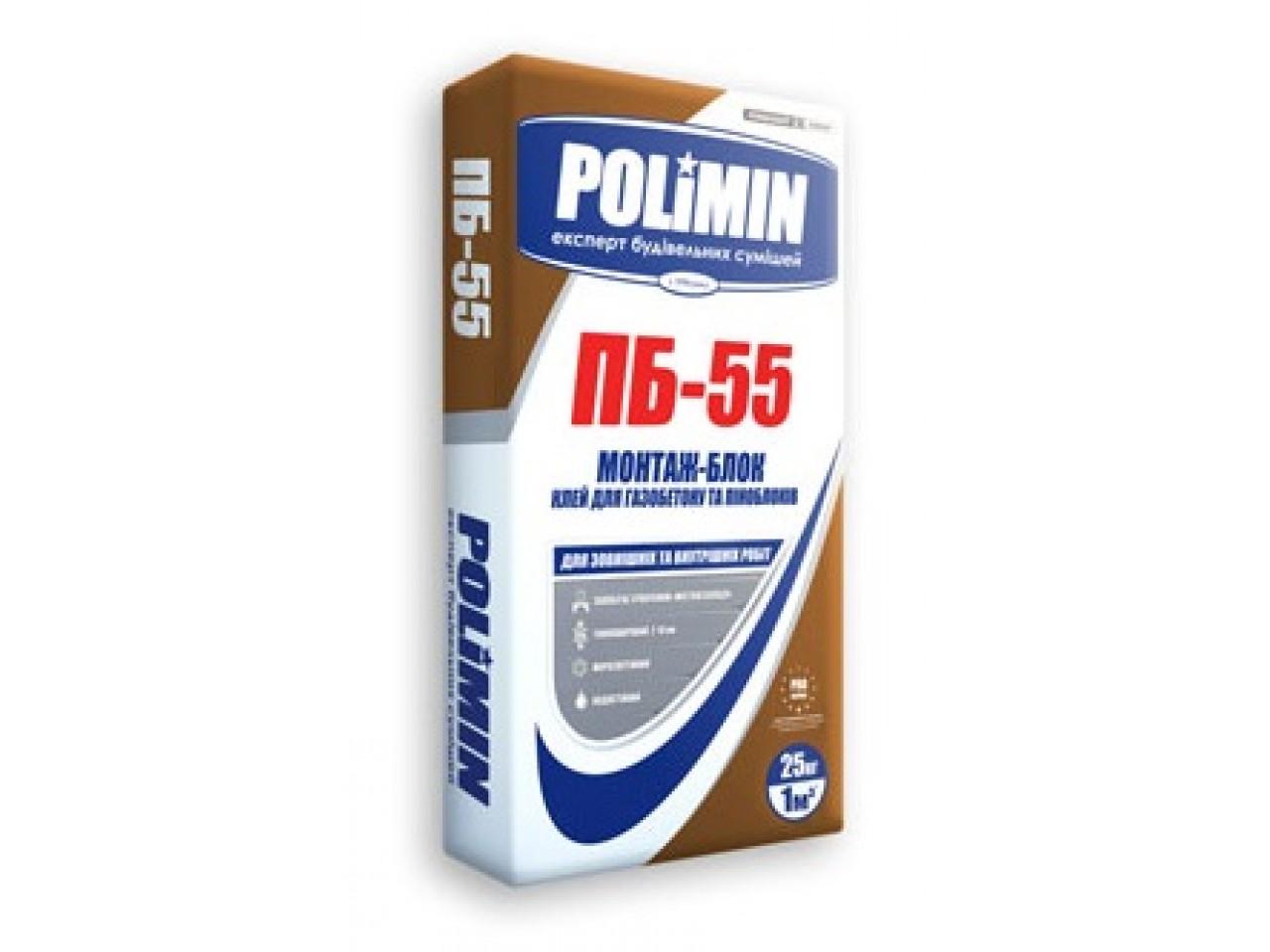Клей для газоблока Полимин ПБ-55 25 кг