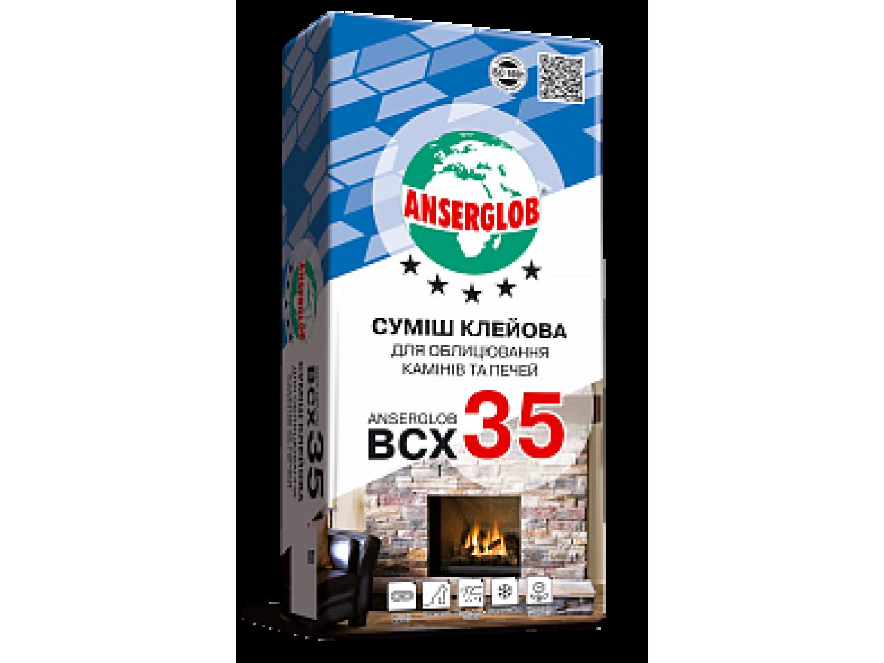 Клей для каминов и печей Anserglob BCX-35 25 кг