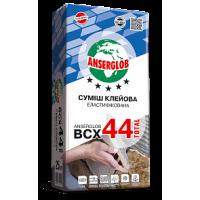 Клей для керамогранита Ансерглоб ВСХ-44 (Anserglob ВСХ-44) 25 кг