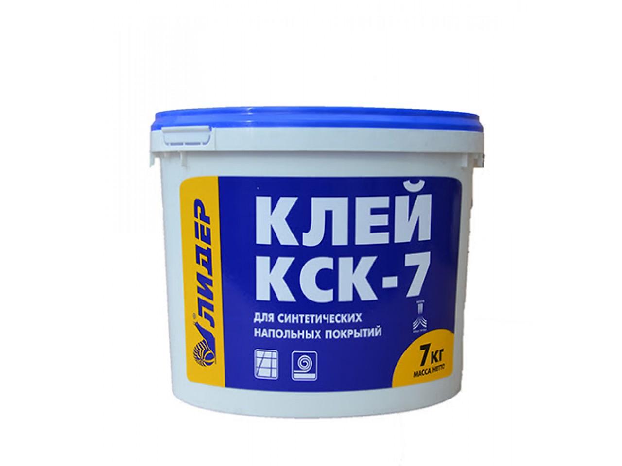Клей для линолеума Лидер КСК-7 7 кг