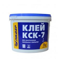 Клей для линолеума Лидер КСК-7 2.5 кг