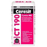 Клей для минеральной ваты Ceresit CT-190 (Церезит ЦТ-190 ) 25 кг (армирование)