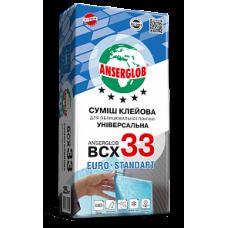 Клей для плитки Ансерглоб ВСХ-33 (Anserglob ВСХ-33) 25 кг