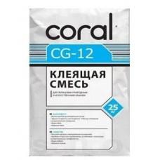 Клей для природного и искусственного камня Корал ЦГ 12 (Сoral CG 12) 25 кг