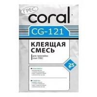 Клей для плитки и керамогранита Корал ЦГ 121 (Сoral CG 121) 25 кг