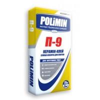 Клей для плитки Полимин П-9 (Polimin P-9) 25 кг