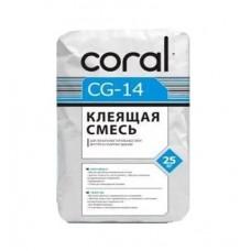 Клеящая смесь Корал ЦГ 14 (Coral CG 14) 25 кг (приклеивание)