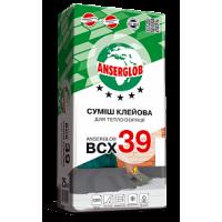 Клеящая смесь Ансерглоб 39 (Anserglob ВСХ-39) 25 кг (приклеивание)