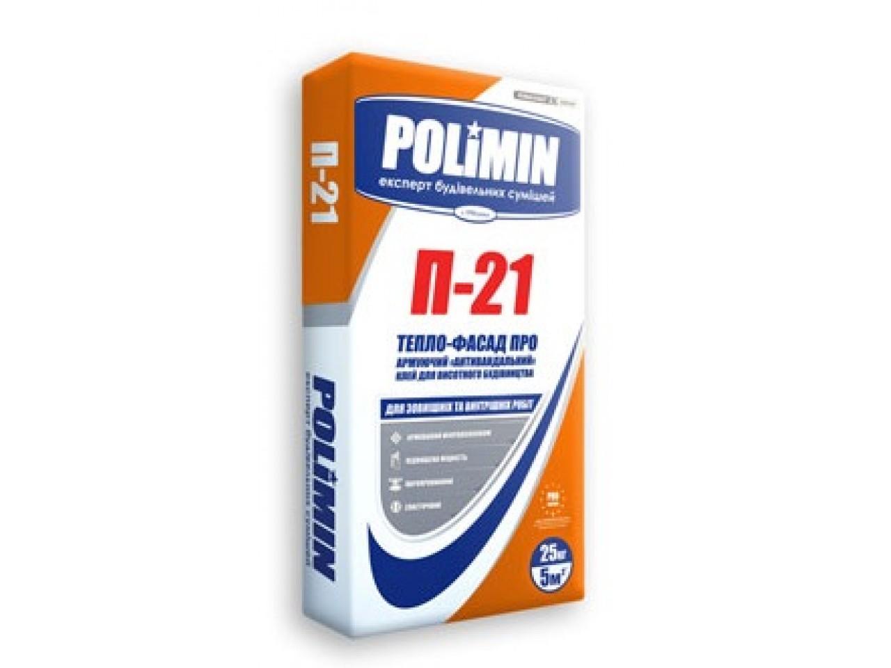 Клеящая смесь Polimin Тепло-фасад П-21 ( Polimin P-21) 25 кг