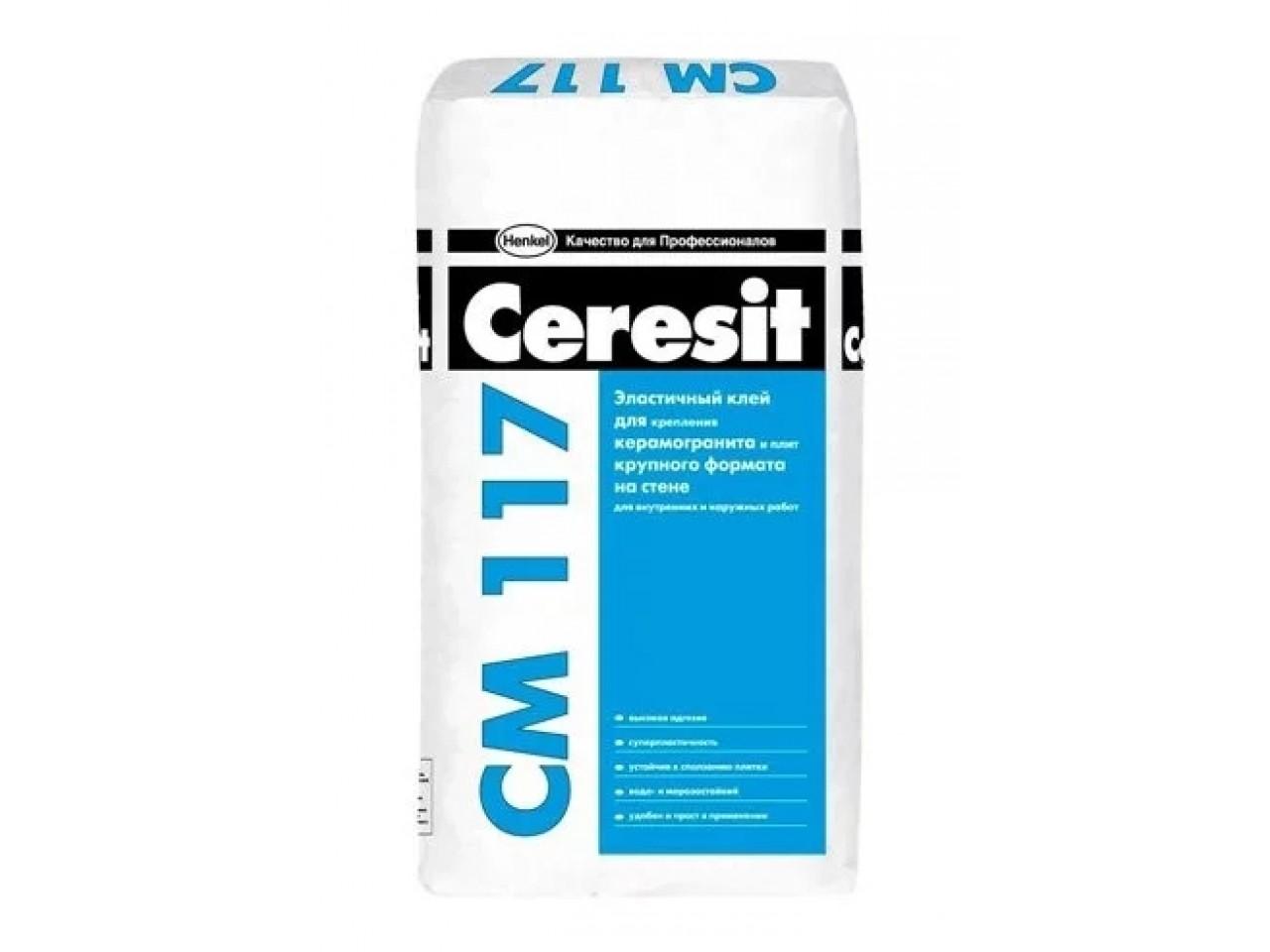 Клей для керамогранита и натурального камня Церезит СМ 117 (Ceresit CM 117) 25 кг