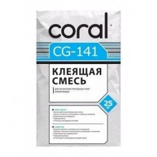 Клеящая смесь Корал ЦГ 141 (Coral CG 141) 25 кг (армирование)