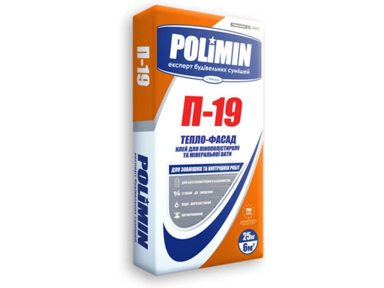 Клеящая смесь Polimin Тепло-фасад П-19 ( Polimin P-19) 25 кг (приклеивание)