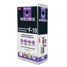 Клеящая смесь Wallmix F-10 25 кг (приклеивание)