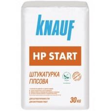 Гипсовая штукатурка Кнауф ХП Старт (Knauf HP Start) 30 кг