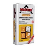 Гипсовая шпаклевка финишная Мастер Сатенпро (Master Satenpro) 25 кг