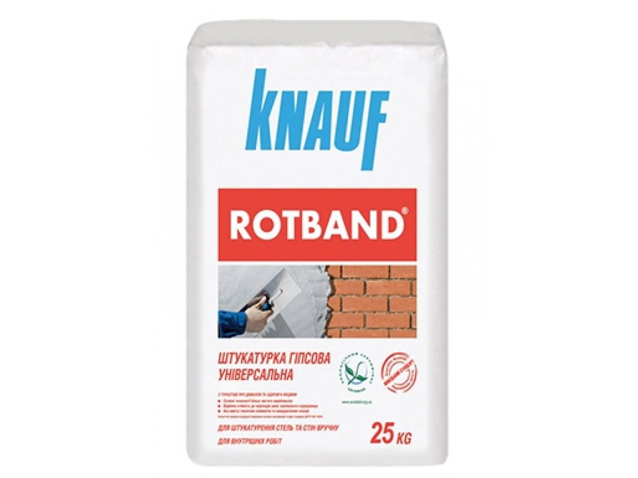 Универсальная  гипсовая штукатурка Кнауф Ротбанд (Knauf Rotband) 30 кг