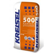 Машинная цементно-известковая штукатурка Крайзель 500 (Kreisel 500) 25 кг