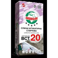Штукатурка Anserglob BCT-20 цементно-известковая старт 5-30 мм (25 кг)