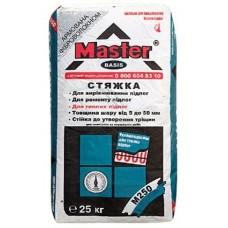 Cтяжка для пола МАСТЕР Базис (MASTER Basis) 5-100 мм 25 кг