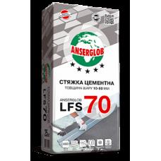 Стяжка цементная Ансерглоб ЛФС 70 (Anserglob LFS 70) 10-60 мм 25 кг