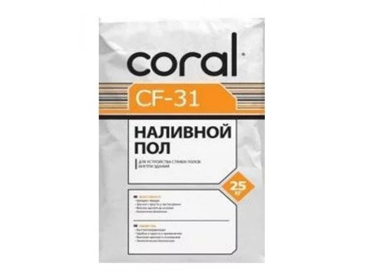 Стяжка для пола Корал ЦФ 31 (Сoral CF 31) 20-80 мм 25 кг