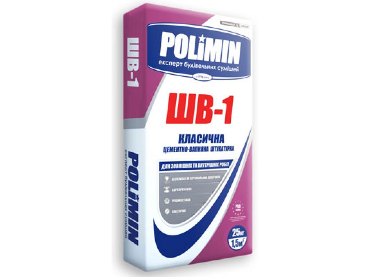 Штукатурка цементно-известковая Машинного и Ручного нанесения Polimin ШВ-1 (Полимин  ШВ-1) 25 кг