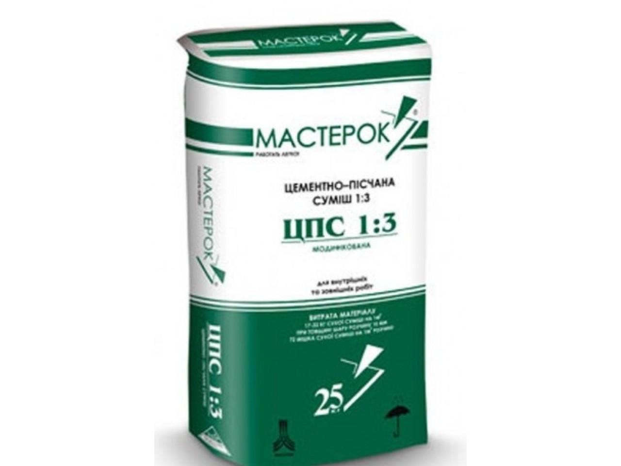 Цементно-песчаная смесь 1:3 ЦПС Мастерок (Mаsterok) 25 кг